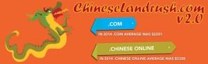 chinese-landrush-intro-banner