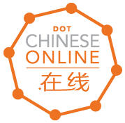 dot-chinese-online