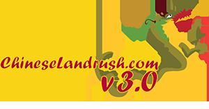 ChineseLandrushV3
