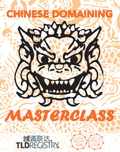 Chinese-Domaining-Masterclass-The-Number-Seven
