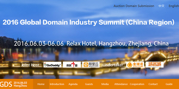Video: Summary of Global Domain Summit in Hangzhou, China