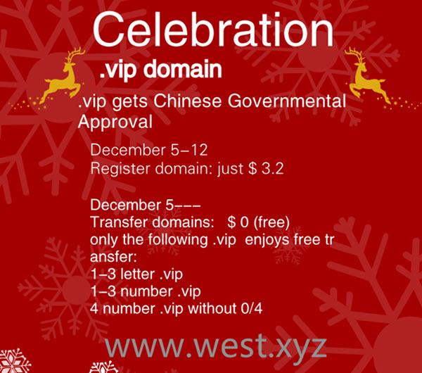 west-cn-vip-transfer
