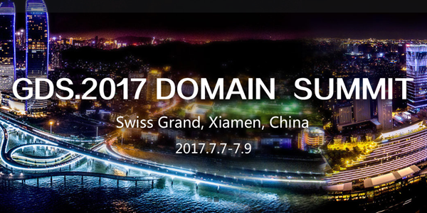 Video preview of GDS (Global Domain Summit) 2017